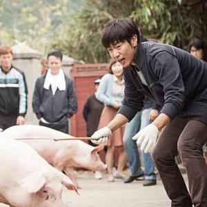 돼지 같은 여자